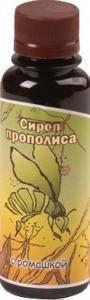 Сироп прополиса с ромашкой 200мл. Эклипта